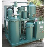 Quality Lubricant Oil Filtration System/hydraulic Oil Purification Plant wholesale