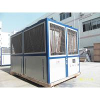 Quality Beer Plate-Fin Typed Air Cooled Screw Chiller With High Efficiency Cooling Capacity wholesale