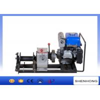 Quality 1 Ton Cable Powered Capstan Pulling Winch With Yamaha Gasoline Engine wholesale