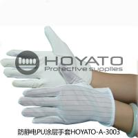 Quality Anti Skid Durability ESD Anti Static Gloves / PU Coated Gloves For Product Inspection wholesale