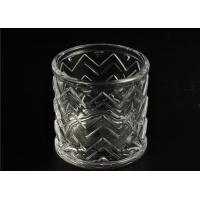 Quality Cylinder Clear Glass Candle Holder 69ml Capacity Embossment Pillar wholesale