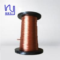 Quality 0.07 X 119 Strands Triple Insulated Litz Wire / Copper Litz Wire High Cut Through wholesale