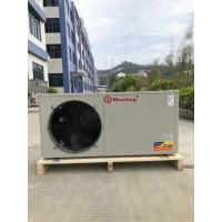 Quality 12KW Electric Air Source Industrial Heat Pump Bathroom hot water provide and heating wholesale