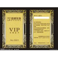 Quality Metal shopping/VIP/Loyalty card wholesale