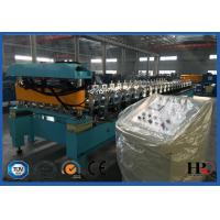 Buy cheap Roof Tile Production Line / Roof Tile Roll Forming Machine with auto cutting from wholesalers