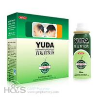 Quality Best Hair Loss Treatment--Yuda Pilatory. wholesale