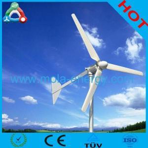 China ALFA MOLA Horizontal Wind Turbine Generator on sale