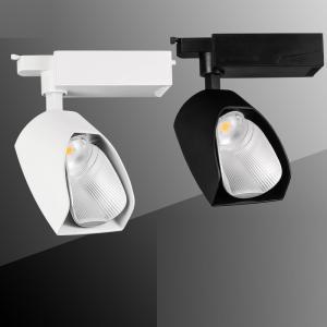 Quality Shovel Shaped Cree COB LED Track Light For Shop wholesale