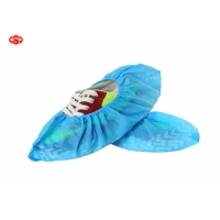 China Disposable Non Skid  Shoe Cover, Disposable non woven shoe cover, Disposable PP shoecover  Hot sale disposable shoecover on sale
