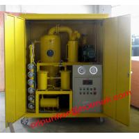 China Multi-function Transformer Oil Purifier, Transformer oil Recondition, Vacuum Pumping/ Oil Filtration/ Vacuum Drying on sale