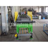 China High Intelligence PU Sandwich Panel Production Line With Self-Cleaning Filter on sale