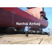 Quality High Flexible Marine Salvage Heavy Lifting Ship Launching Airbag , 0.4MPa Working Pressure wholesale