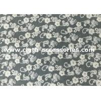 China Floral Knitted White Net Lace Fabric Trimmings With Sun Flower Pattern on sale