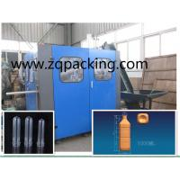 China ZQ-A2 Full Automatic Bottle Blow Moulding Machine PET Material on sale