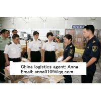 Buy cheap Customs clearance agency. Individual needs. from wholesalers