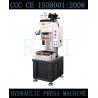 Buy cheap hydraulic pressure,oil press machine,C frame single column hydraulic press from wholesalers