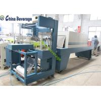 Quality Packaging Shrink Wrap Packaging Machine Auto Plastic Bottles Film for Water Bottling Plant wholesale