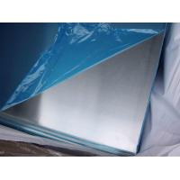 Quality 1000 Series Anodized Aluminum Sheet Silver Color For Cosmetic Bottle Cap wholesale