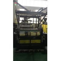 Quality High Efficiency Stretch Film Rewinding Machine , Double Layer Stretch Film Making Machine  600 MM wholesale