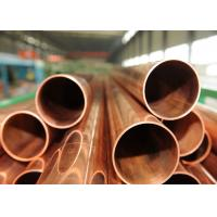 Cheap Mirror Polished Copper Nickel Pipe , Thin Wall Nickel Plated Copper Tubing , C12200 for sale