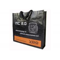 China Waterproof Recycled Laminated PP Woven Shopping Bag 33x44x20cm on sale
