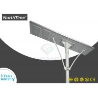 Quality 120 Watt Energy Saving IP65 Waterproof Outdoor All In One Integrated Solar LED Street Lights wholesale