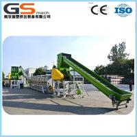 Quality plastic pp pe film recycling machine and granulating machine wholesale