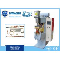 China Automatic Numerical Control MF DC Spot / Projection Welding Machines for Metals on sale