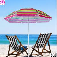 Buy cheap Portable Travel 7FT Patio Sun Beach Umbrella Shelter With Carry Bag from wholesalers