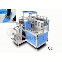 Quality Fully Automatic Disposable Shoe Cover Making  Machine PLC Control wholesale