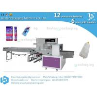 Quality China Top Supplier Automatic Multi-Function Map Packaging Machine wholesale