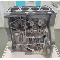 Quality High Hardness Aluminium Die Casting Mould wholesale