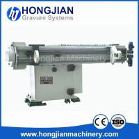 Quality Ring Coating Machine for Embossing Roller Laser Etching Mask Ablation Intaglio Printing Embossing Cylinders Gravure wholesale