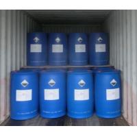 Buy cheap 60% HEDP 1-Hydroxyethylidene-1,1-diphosphonic acid C2H8O7P2 CAS NO.:2809-21-4 from wholesalers