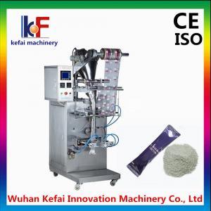 China gypsum powder packing machine on sale