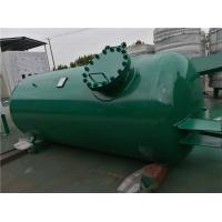 Quality High Pressure Gas Storage Tanks For Emergency Oxygen Horizontal Low Alloy Steel Material wholesale