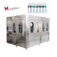 Quality Industrial Turnkey Project Mineral Water Bottle Plant For High Capacity wholesale