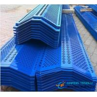 Cheap Wind Proof Made Against Winds and Dusts, Made by Perforated Metal for sale