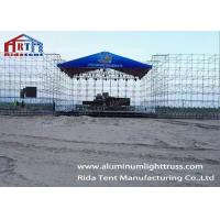 Buy cheap Outdoor Concert Steel Space Frame Structures 2m Tube Length Large Loading Capacity from wholesalers
