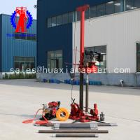 Quality QZ-3 light geological engineering drilling rig 30m sampling rig wholesale