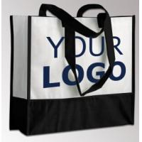 Quality Tote shopping bag supplier recyclable pp laminated non woven bag, custom laminated pp non woven shopping bag, non-woven wholesale