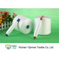 Quality TFO 20s-60s Polyester Spun Yarn , 100 Spun Polyester Sewing Thread High Tension wholesale