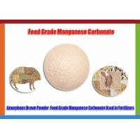 Quality CAS No.598-942-9 Manganous Carbonate Food Grade , High Purity MnCO3 Powder wholesale