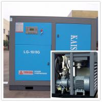 Quality 353 CFM 115 PSI Belt-driven Screw Air Compressor For Chemical Plant wholesale