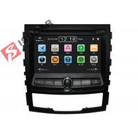 Cheap Wince System 7 Inch 2 Din Car DVD Player For Ssangyong Korando 2010-2013 for sale