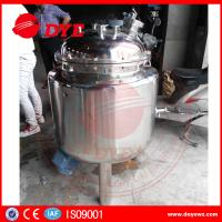 Quality Sanitary Reaction Stainless Steel Mixing Tanks With Magnetic Agitator wholesale