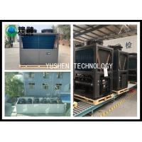 Quality Stainless Steel Central Air Source Heat Pump For Hotel , School , Home wholesale