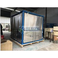 Quality Weather Proof Type Bipolar Vacuum Transformer Oil Purifier Machine 12000Liters/Hour wholesale
