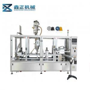 Professional Tea Powder Coffee Capsules Packaging Machine 5kw