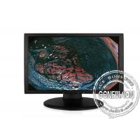 China Hdmi Input 24 Inch 3c / Fcc Dvi Medical Lcd Monitor White Metal Frame Design on sale